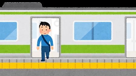 電車を降りる人のイラスト(男性)