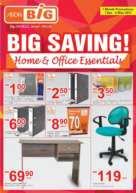 MY AEON BiG Saving Home & Office Essentials
