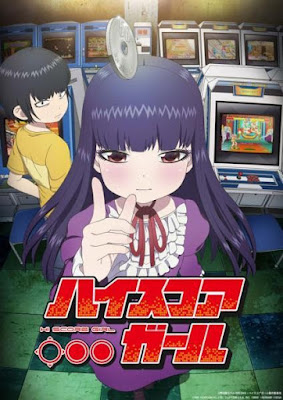 High Score Girl (TV Series) S01 Custom HD Dual Latino