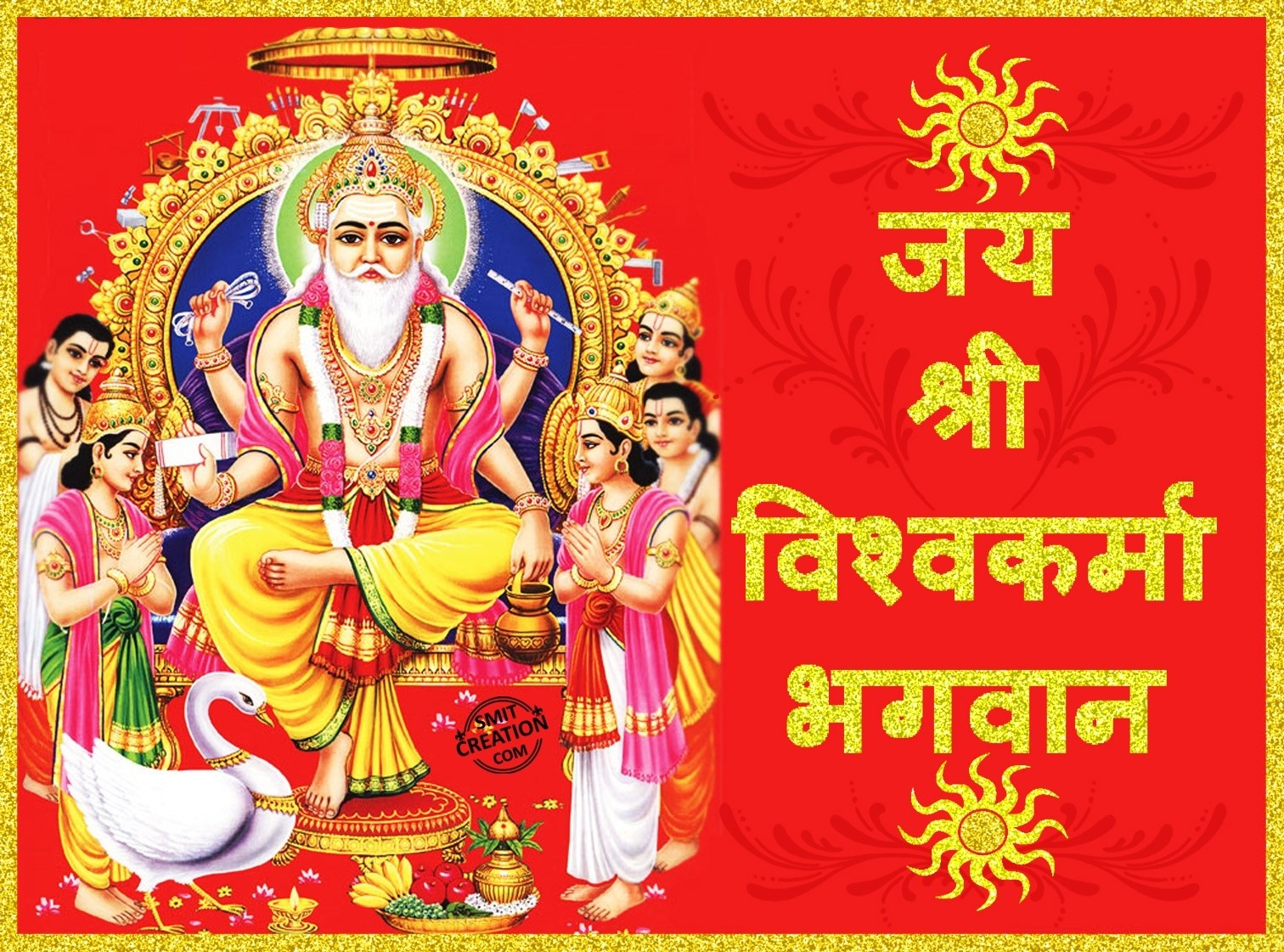 Vishwakarma Puja 2018 Photos