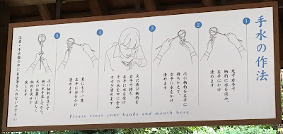 A signboard detailing five steps on washing hands and rinsing your mouth expected of visitors before they pray at the altar