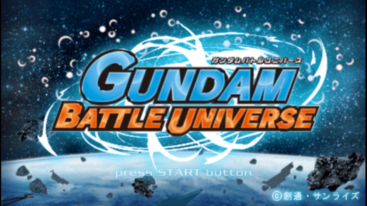 Gundam Battle Universe Japan Psp Iso Free Download