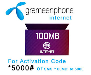 Grameenphone 100mb internet