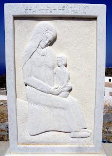 Μνημείο της Μητέρας στη Μέση της Νάξου