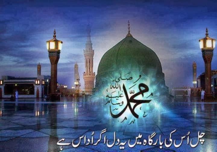 Beautiful Muslim Girl Hd Wallpaper Photo Menia 360 Gumbad E Khizra Madina Very Beautifull Pics