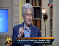 برنامج العاشره مساء حلقة الاربعاء 21-6-2017 مع وائل الابراشى