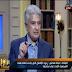 برنامج العاشره مساء 21-6-2017 مع وائل الابراشى