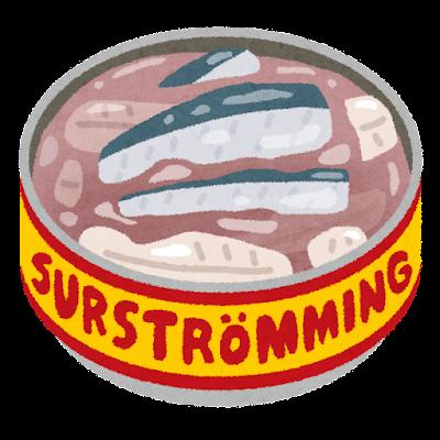 シュールストレミングのイラスト