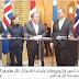 الدول الاسكندنافية تدرس معاقبة إيران بعد مخطط الدنمارك الإرهابي