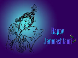 Wishes SMS For Krishna Janmashtami