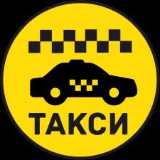Водитель в такси (вахта с проживанием)