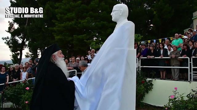 Αποκαλυπτήρια της προτομής του ευεργέτη Ευάγγελου Ξυνού στο Γηροκομείο Άργους (βίντεο)