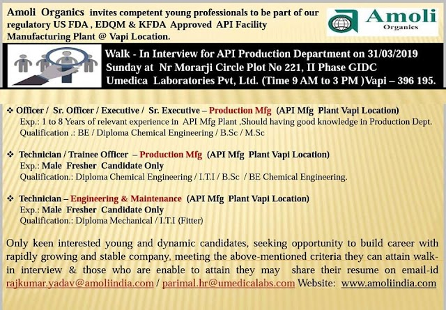 Amoli Organics - Walk-Ins for Freshers -Experienced - Production / Engineering / Maintenance on 31st Mar' 2019