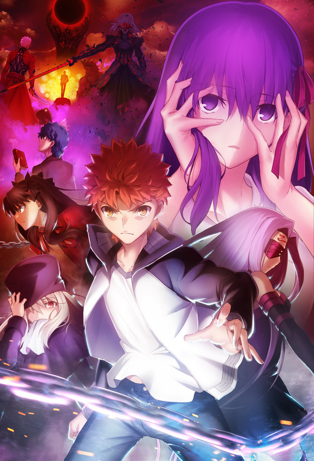 Fate/stay night: Heaven's Feel II. lost butterfly se estrenará en Japón el 12 de enero