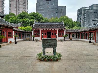 patio interior templo confucio shanghai