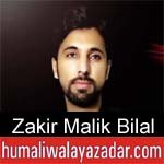 https://www.humaliwalyazadar.com/2018/10/zakir-malik-bilal-pashto-nohay-2019.html