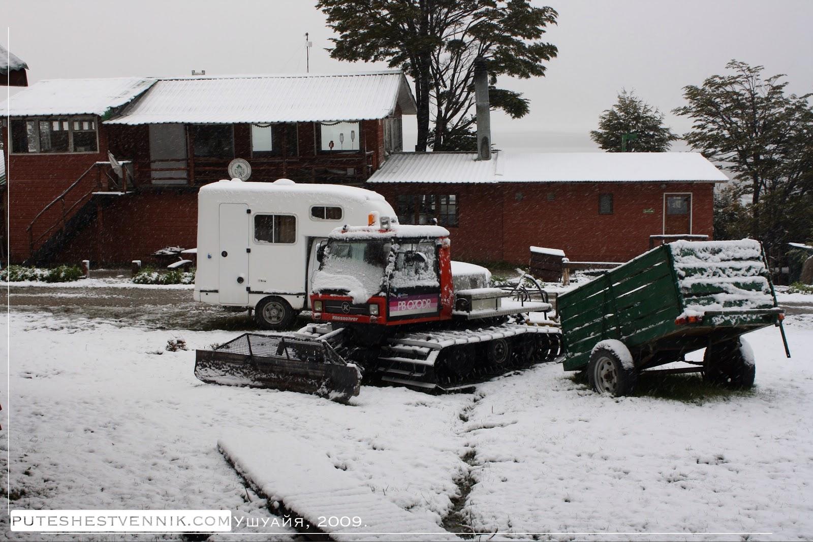 Снег и бульдозер в Ушуайе