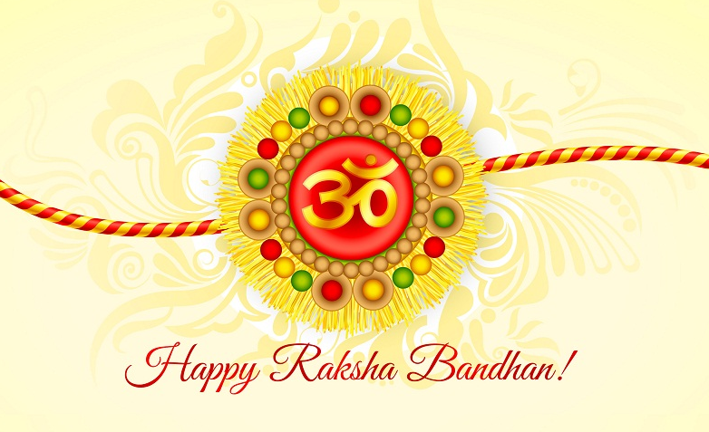 happy-raksha-bandhan-sms-in-punjabi-marathi-gujarati