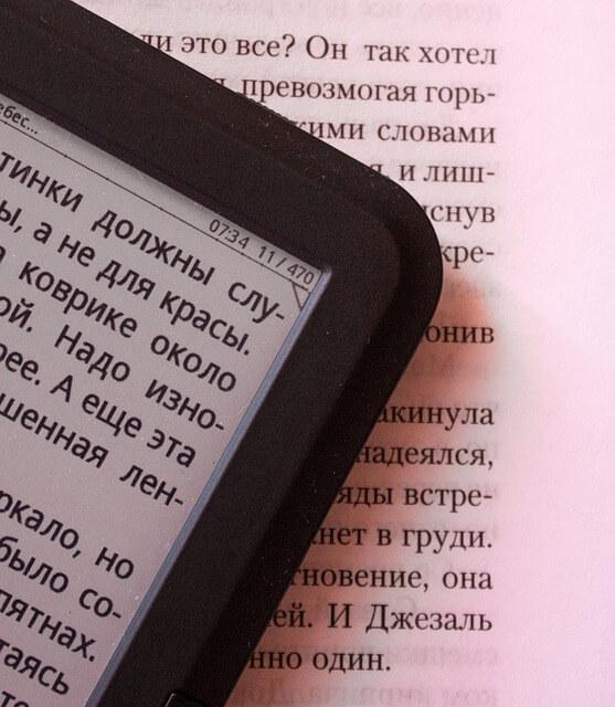 Tujuan Ebook