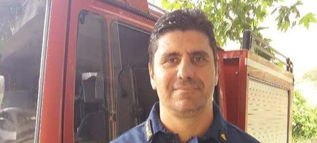 45χρονος πυροσβέστης έχασε τη ζωή του κατά την διάρκεια κατάσβεσης πυρκαγιάς