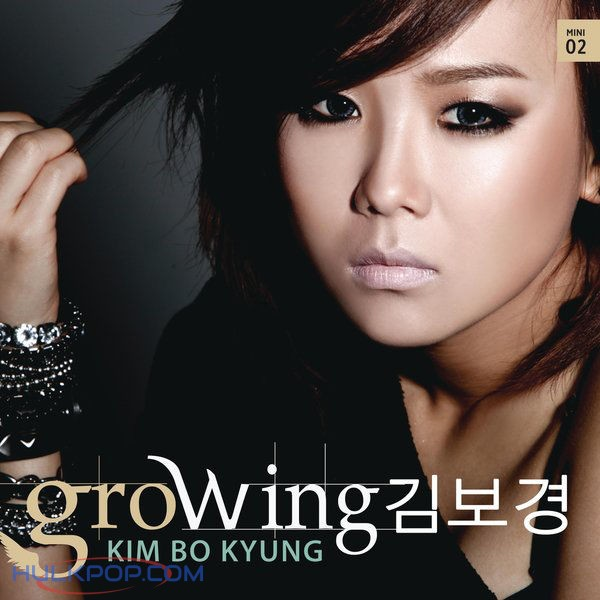 Kim Bo Kyung – GroWing – EP (ITUNES MATCH AAC M4A)