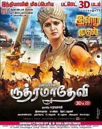 Rudhramadevi 2015 Tamil Full Movie Download 300MB