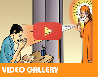 Sai Mandir Jhabua Video Gallery