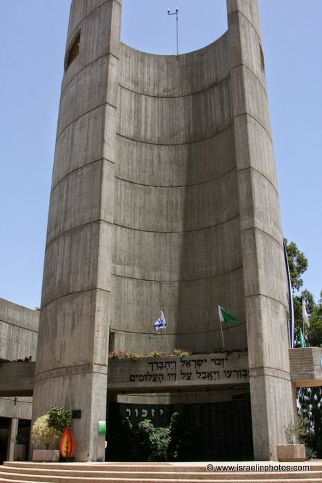 Pardes Hanna, Monument for the Fallen Nahal Soldiers