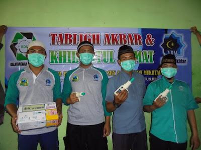 Yayasan Bani Mukhtar