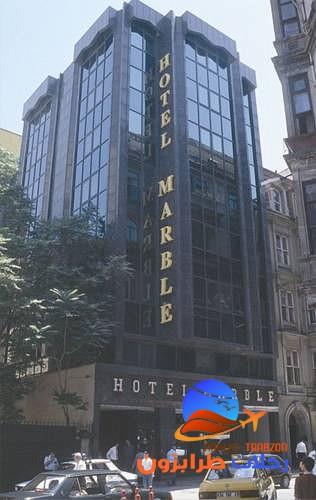 فندق ماربل|