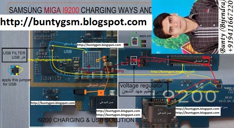 Samsung GT-I9200 Charging Ways Charging Solution Usb Jumper - IMET