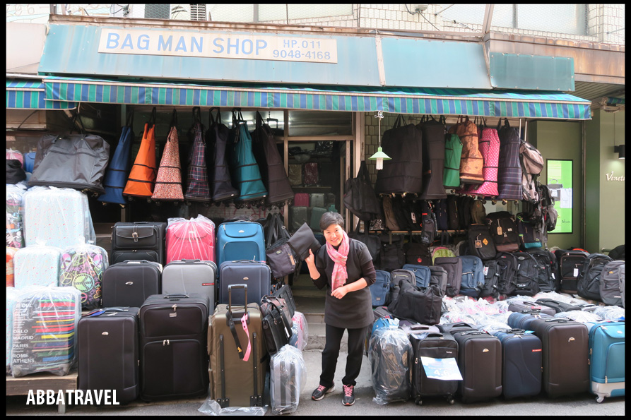 ABBATravel: ABBA Deal - S.Korea - Seoul - Bags and Tags