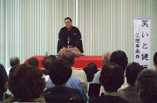 「落語で笑って健康増進」 講演会講師:三遊亭楽春