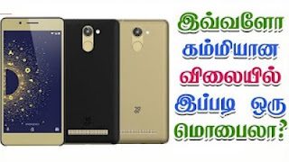 Mobile Unboxing: 10. or D Unboxing and Hands On Review in Tamil