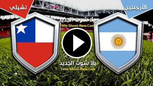 الأرجنتين تفوز على تشيلي وتحصل على المركز الثالث فى بطولة كوبا أمريكا 2019