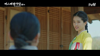 Sinopsis Mr. Sunshine Episode 2