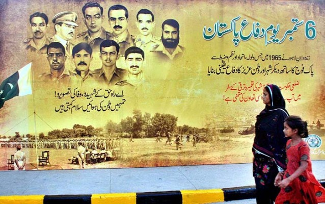 Pakistan Defence Day 6th September (Youm-e-Difa