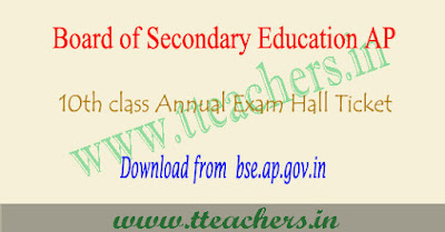 AP SSC hall tickets 2019, ap 10th class hall ticket download