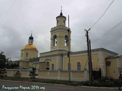 Таганрог фото Церковь Николая Чудотворца...