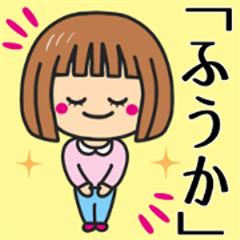 Girl Sticker For HUKASANN
