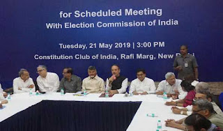 meeting-of-opposition-parties-to-evm