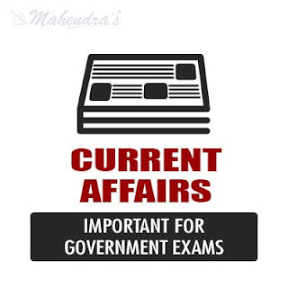 Important Current Affairs PDF For Syndicate Bank PO : 16.02.18