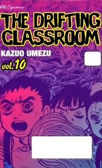 Drifting Classroom (Umezu Kazuo)