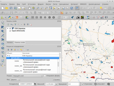 raster data from nextgis web (NGW) in the QGIS by WMS