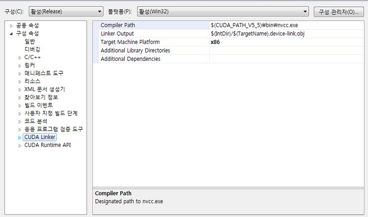 DevStarSJ github io 으로 이사했습니다 : CUDA Compiler