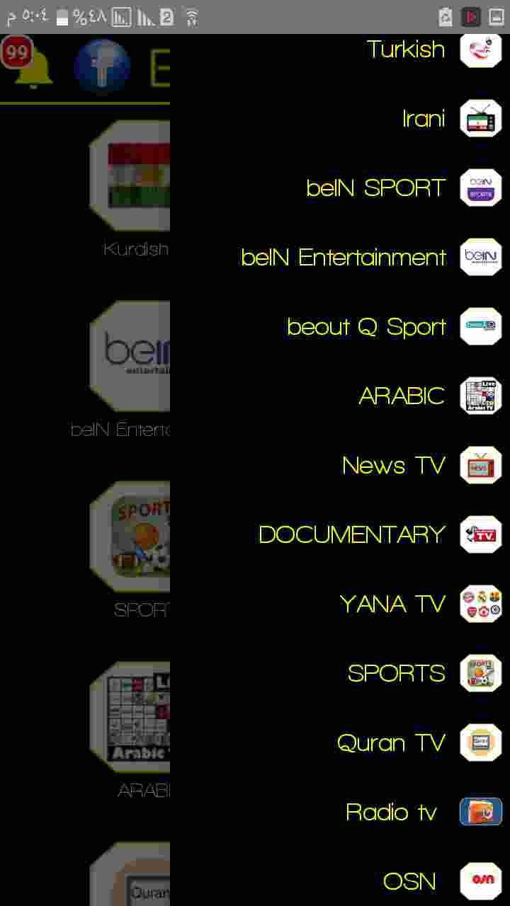 تحميل برنامج v sat tv