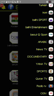 sat tv hd apk
