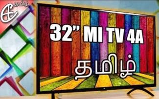 Xiaomi Mi TV 4A – 32 inch Smart TV Rs.14,000