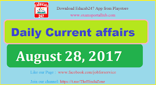 Daily Current affairs -  August 28th, 2017 for all competitive exams