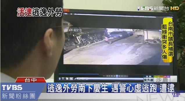 Ingin Merayakan Ultah, TKA Kaburan Ini Dipergoki Polisi dan Ditangkap